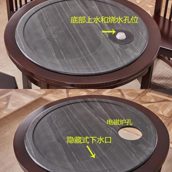 茶幾 新中式茶桌椅組合現代實木功夫茶幾家用圓形泡茶桌禪意陽台小茶桌 夢藝家