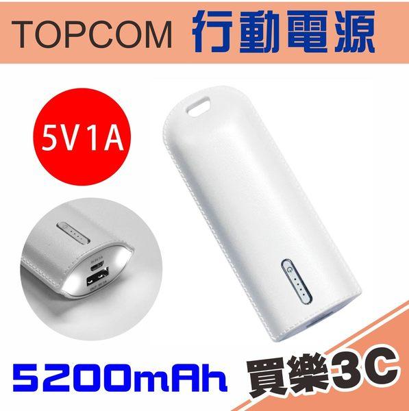 TOPCOM PB-S6 5200mAh 行動電源 移動電源,5V/1A 輸出,短路保護,LED電量顯示,神腦代理