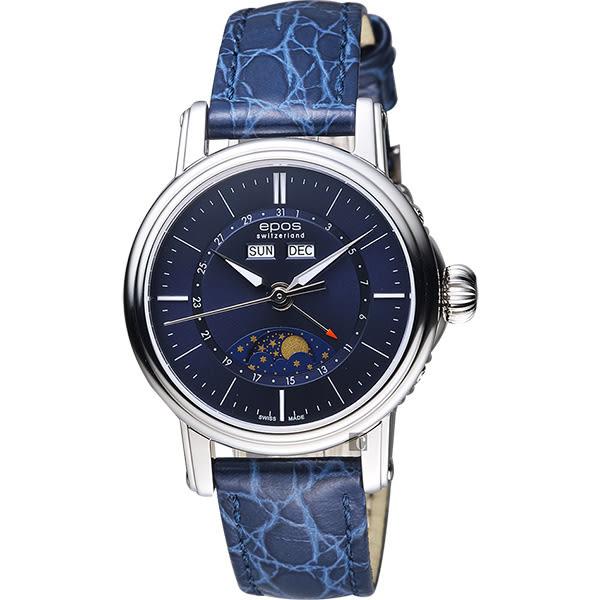 epos 月相盈虧 Day-Date 經典機械女錶-藍色皮帶錶/34mm 4391.832.20.56.16FB