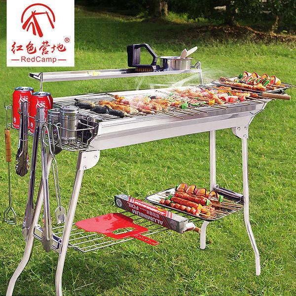 紅色營地燒烤架戶外家用燒烤爐木炭碳烤爐子5人以上全套燒烤工具MJBL 中秋節禮物