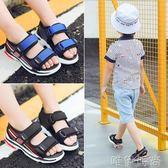 男童涼鞋 夏季新款兒童涼鞋男中大童學生沙灘鞋寶寶涼鞋韓版潮 唯伊時尚