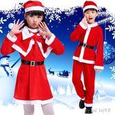 新款圣誕節秋冬衣服女童圣誕兒童服裝套裝舞會學生cos裝扮演出服QG14348『Bad boy時尚』