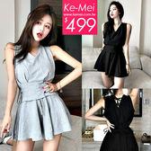 克妹Ke-Mei【ZT51322】版型也太正!年輕運動風側綁帶腰封上衣+褲裙套裝