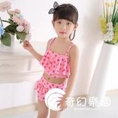 兒童女孩中大童連體公主平角裙式可愛韓國防曬小孩女童分體游泳衣-奇幻樂園