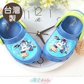 男童鞋 台灣製POLI正版波力款輕量晴雨休閒鞋 魔法Baby