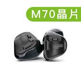 "Phonak峰力助聽器 Virto M70-312 客製化藍牙耳內機""峰力""氣導式助聽器(未滅菌)"
