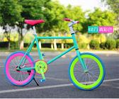 死飛自行車迷你20寸小輪單車男女學生款式可DIY倒剎兒童死飛復古   潮流前線