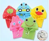 618好康又一發小孩寶寶兒童雨衣男童3-4歲幼兒園5-6-7歲防潑水日韓學生女童小童