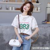 2018夏季短袖t恤女新款韓版鏤空個性字母蕾絲雪紡衫 女短袖打底衫 印象家品旗艦店