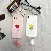 [24hr-現貨快出] 韓版 愛心 蘋果 手機殼 iPhone7 iPhone6 plus i6s i7 磨砂 保護套 潮女 流蘇 星星