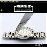 超薄防水精鋼帶石英男女手錶男士腕錶送皮帶學生女士男錶手錶  聖誕節免運