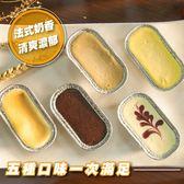 任選免運【吃浪食品】嘉年華英式乳酪蛋糕(200g±10%/1盒5入裝)