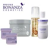 寶藝Bonanza 保濕淨白組限時加贈凍膜100g