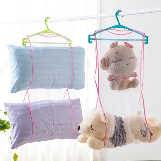 ✭米菈生活館✭【L017-4】創意多用途晾曬網袋 曬枕頭 曬靠墊 洗曬 晾衣架 好收納 折疊 輕巧 便攜