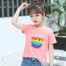 童裝女童短袖T恤2020年新款夏裝6女孩體恤半袖純棉打底衫兒童上衣 【美眉新品】