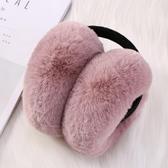 新款韓版可折疊耳套女秋冬季可愛耳罩仿兔毛保暖耳包男女耳捂耳暖  遇見初晴