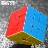 魔術方塊魔方 初學異形魔方實色益智玩具減壓 造物空間