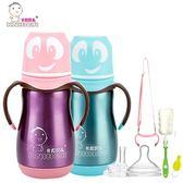 不銹鋼保溫奶瓶 兒童飲水壺 帶吸管水杯寬口防摔嬰兒寶寶兩用