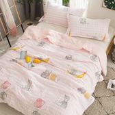 水洗棉空調被夏涼被雙人夏被被芯單人夏季兒童學生宿舍薄被子夏天   夢曼森居家