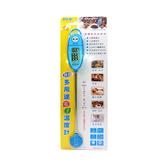 日式多用途電子溫度計