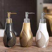 歐式洗手液瓶 樹脂創意皂液器 會所酒店乳液分裝空瓶 衛生間廚房