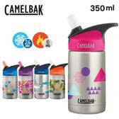 美國CamelBak 350ml EDDY兒童吸管保冰保溫瓶 水瓶 保溫瓶 保冰瓶 吸管水瓶