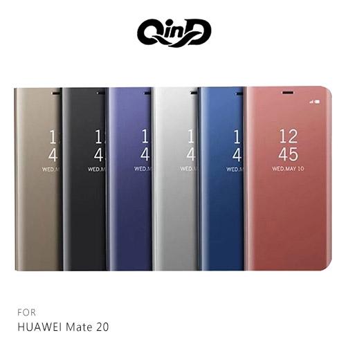 摩比小兔~QinD HUAWEI Mate 20 透視皮套 保護殼 手機殼 掀蓋
