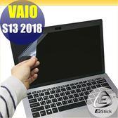 【Ezstick】VAIO S13 2018 靜電式筆電LCD液晶螢幕貼 (可選鏡面或霧面)