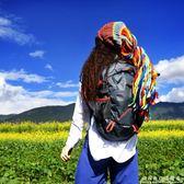 登山包北京森林戶外輕便雙肩包背包防潑水耐磨可摺疊收納袋便攜 科炫數位