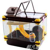 倉鼠籠 子 夢幻大城堡 小套餐的鼠籠別墅 超大套裝 透明大號-超凡旗艦店