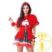 聖誕節服裝女大人性感小紅帽扮演服制服萬圣節【雲木雜貨】