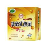 台糖 寡糖乳酸菌(30包入)【小三美日】