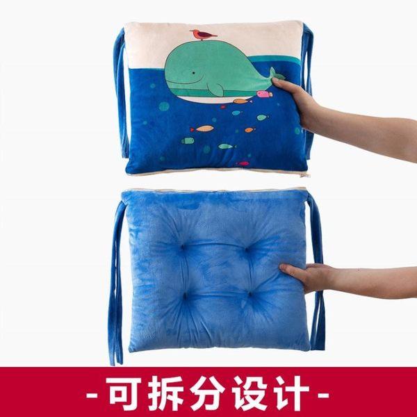 坐墊連體坐墊靠墊背一體辦公室椅墊軟加厚學生教室座墊凳子屁股屁墊台北日光