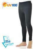 UV100 防曬 抗UV-涼感超彈運動壓力褲-男