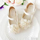 小皮鞋 女童皮鞋春秋季韓版兒童公主鞋單鞋演出小女孩豆豆鞋軟底 童趣屋