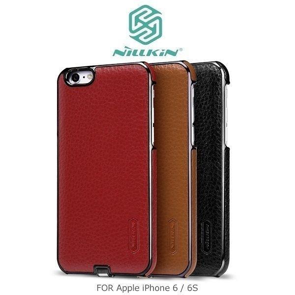 NILLKIN Apple iPhone 6/6s 4.7吋 尊爵無線充電背殼 充電 硬殼