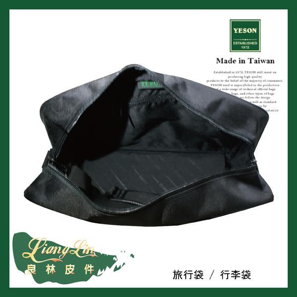 【YESON】背提可掛式旅行袋/行李袋 615