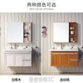 太空鋁浴室櫃組合衛生間洗漱台簡約現代洗臉盆洗手盆YTL 皇者榮耀