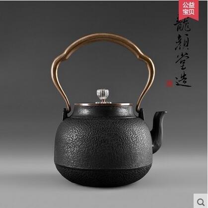 龍顏堂 清寂 日本南部鐵壺鑄鐵壺銅蓋銀鈕老鐵壺鐵茶壺無塗層(大號1.4L)