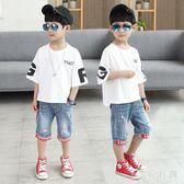 男童套裝2019新款韓版兒童洋氣寬鬆短袖夏季休閒短款套裝 QW3175【衣好月圓】