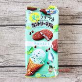 不二家_鄉村餅巧克力薄荷味90g【0216零食團購】4902555176192
