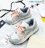 韓國原宿平底運動鞋女韓版休閒跑鞋洛麗的雜貨鋪