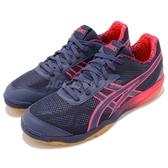 【六折特賣】Asics 排羽球鞋 Rote Japan Lyte AWC 藍 粉紅 膠底 男鞋 日本限定款 【PUMP306】 1053A00-1400