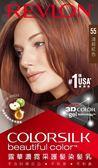 露華濃霓采護髮染髮乳-55淺棕紅