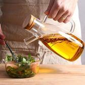 廚房油壺家用裝油瓶油罐玻璃透明防漏醬油瓶醋瓶套裝醋壺瓶子用品   LannaS