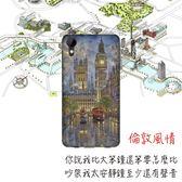 [10lifestyle 軟殼] HTC Desire 825 D10u D825 D825u 手機殼 保護套 外殼 倫敦風情