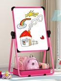 兒童畫畫板黑白板雙面可升降支架式家用【聚寶屋】