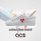 adidas 休閒鞋 Nizza Tre...