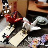 日式千紙鶴許願和風陶瓷風鈴SMY6117【極致男人】