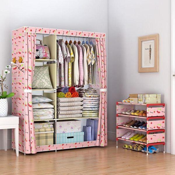 衣櫃簡易布藝雙人簡約現代經濟型衣櫥摺疊單人組裝宿舍收納布衣櫃 智能生活館